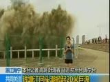 TV reporter hit by wave